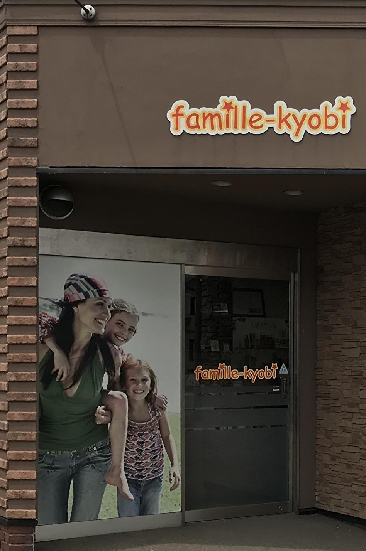 SALON famille-kyobiページリンクアイコン